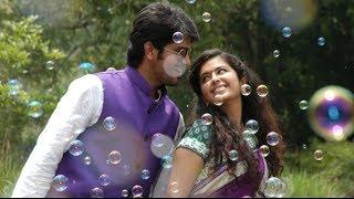 Lakshmi Rave Maa Intiki Romantic Song First Look - Avika Gor, Naga Showrya