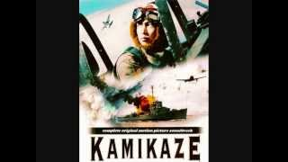 for those we love kamikaze-soundtrack