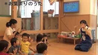 「小学館の幼児教室」保育園向けプログラム 乳幼児コース1歳児クラスの...