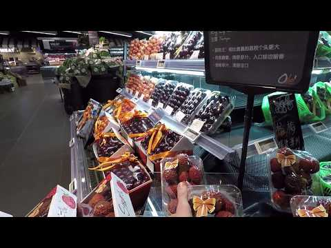 Chinese supermarket for the super rich- imported products only...