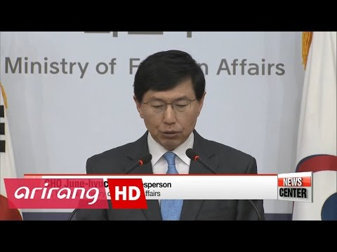 S. Korea expresses strong regret towards Japan's measures over 'comfort women' issue