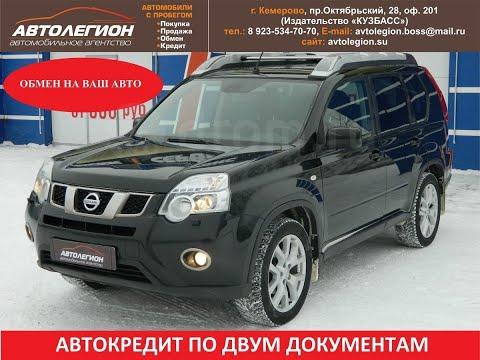 Продажа Nissan X-Trail, 2012 год в Кемерово