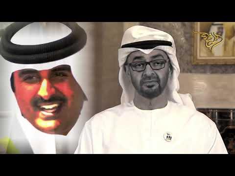 قطر تثأر من الإمارات - وحفتر يكشف السر
