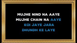 Mujhe Neend Na Aaye - Karaoke (With Female Voice) - Dil - Udit Narayan & Anuradha Paudwal