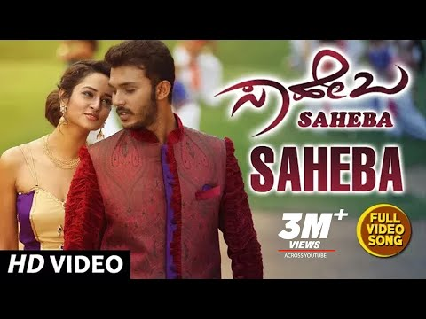 Saheba Video Songs | Saheba Video Song | Manoranjan Ravichandran, Shanvi Srivastava | V Harikrishna