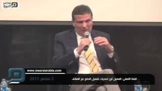 مصر العربية | البنك الاهلى: العميل أبرز تحديات تفعيل الدفع عبر الهاتف