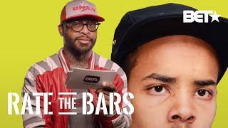 Royce Da 5'9 Not Alike Eminem, Earl Sweatshirt AND XXXTentacion With No Mercy | Rate The Bars