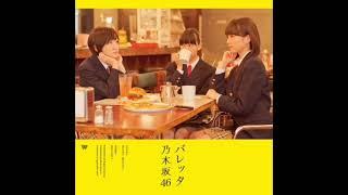 Nogizaka46/Senbatsu - Tsuki no ookisa [Audio]