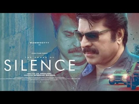 new malayalam full movie 2015 | Silence Full Movie | new mammootty malayalam full movie