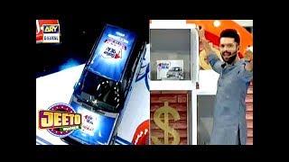 Today's Winner Of One Dollar Car Deal In Jeeto Pakistan