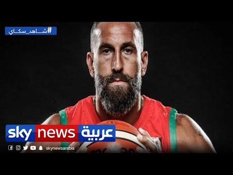 فادي الخطيب من كرة السلة إلى انقاذ المتظاهرين في بيروت  - 12:59-2020 / 8 / 12