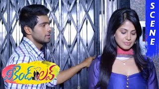 Adit Impressed With Supriya Shailaja - Romantic Scene - Weekend Love Movie Scenes