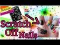 Scratch Off Nail Art