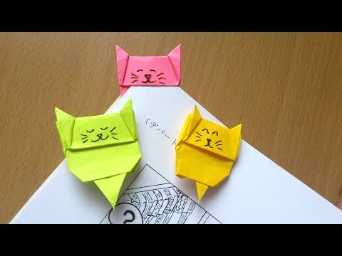 Easy Bookmark  - Cat Bookmark Origami From post-it note