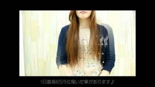 性域~サンクチュアリ~のお店動画