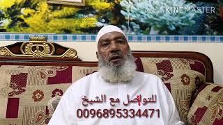 افضل العلاجات و المقويات للسعادة الجنسية والضعف الجنسي ومشاكل الجنس مع الشيخ ابوالفدا ال عارف