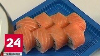 Чем рискуют любители суши и роллов