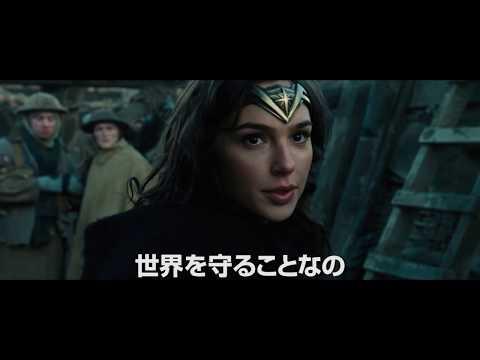 【映画動員ランキング】『関ヶ原』VS『ワンダーウーマン』!日米超大作対決を制したのは果たして…?(8/26~8/27)