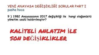 #anayasa #vatandaşlık 2019 KPSS GÜNCELLENMİŞ  ANAYASA DEĞİŞİKLİKLERİ İLE SORULAR PART I