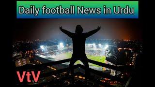 Football News, Africa qualifier, Barcelona Rodrigo Moreno La Galaxy Jamie vardy Arsenal vs Chelsea