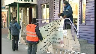Демонтаж рекламных баннеров в Челябинске