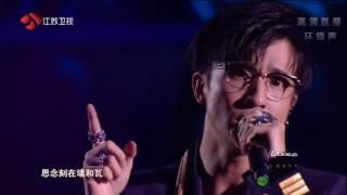江苏卫视2017跨年演唱会 薛之谦《演员》《刚刚好》