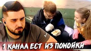 HARD PLAY СМОТРИТ HUYUTOCHKA 6 МИНУТ СМЕХА УГАРНЫЕ ПРИКОЛЫ МАЙ 2019
