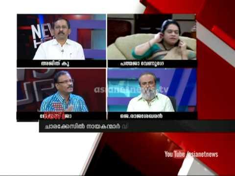 News Hour 22nd October 2014: ISRO spy case