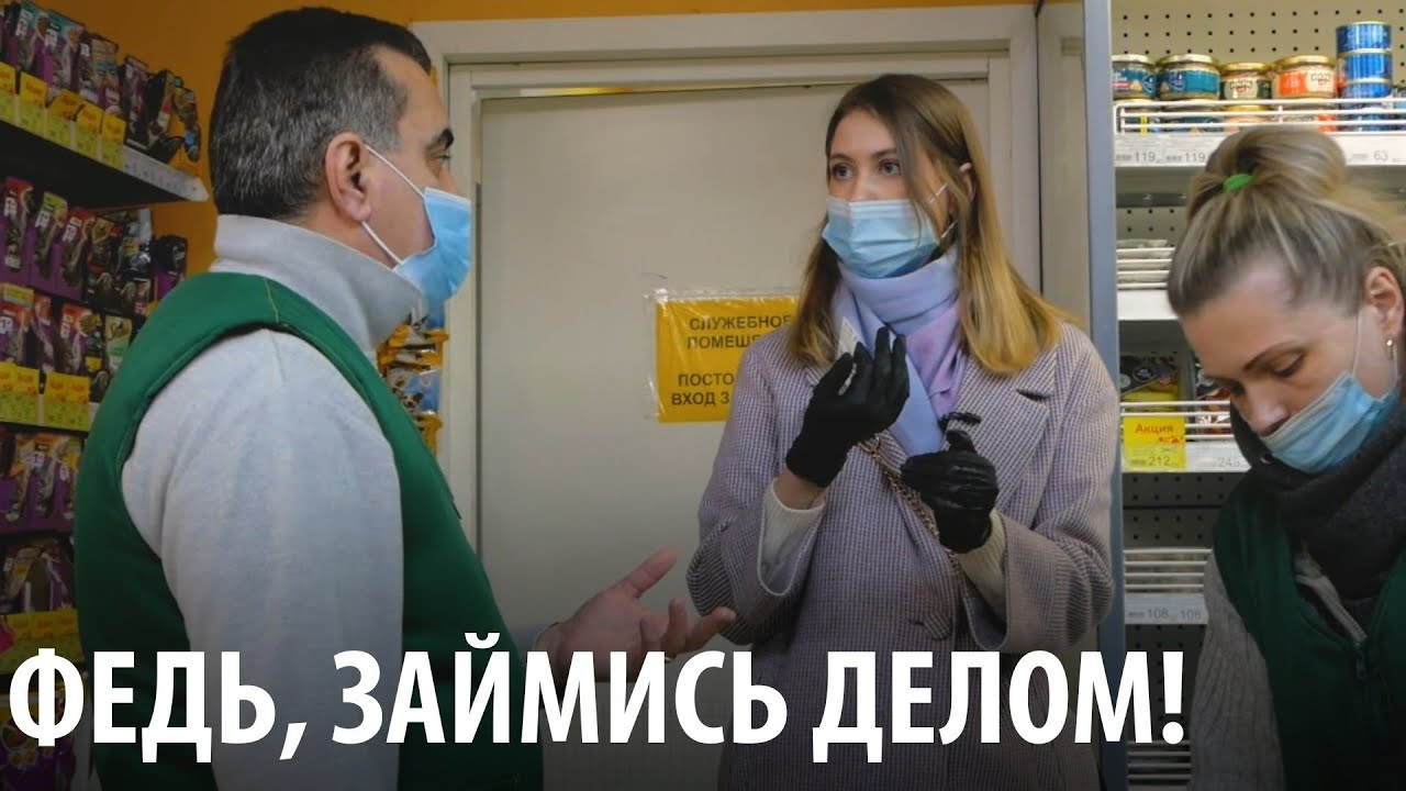 Хрюши Против   Воронеж - Федь, займись делом!
