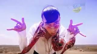 Nacho Yandel Bad Bunny B ilame Remix PARODIA El Brayan ft Jacuna Cuatro Cuartos.mp3