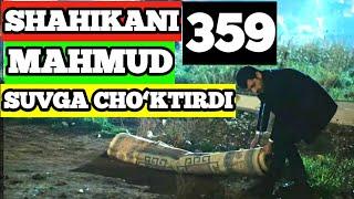 Qora Niyat 359 qism uzbek tilida turk film кора ният 359 кисм