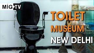 Toilet Museum, New Delhi