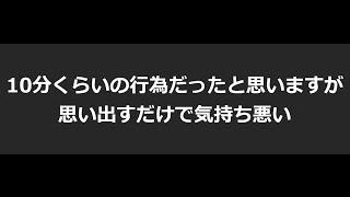 """《閲覧注意》神主がおこした性犯罪 """"赤坂日枝神社内巫女強姦事件"""""""