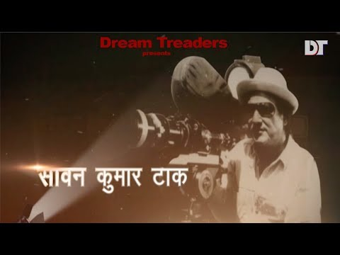 Saawan Kumar Tak | Film Director | Hindi Films  | Full Interview | Junior Mehmood
