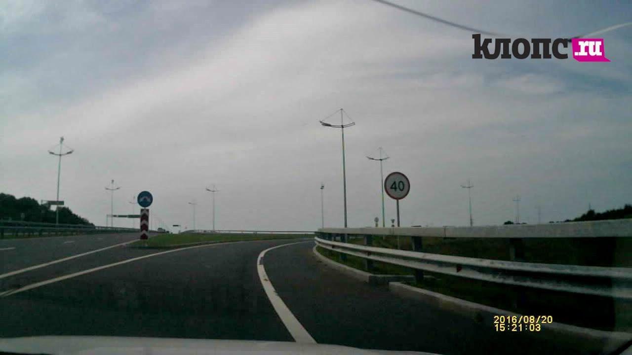 Авария в Краснодаре,на знаки нужно смотреть - YouTube