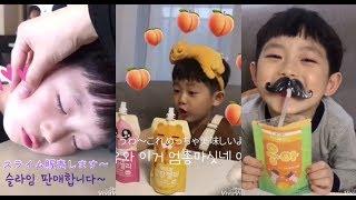 韓国の可愛い男の子 ギヨン君 日本語字幕