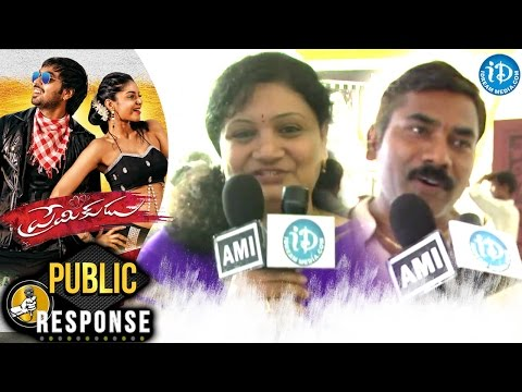 Premikudu Movie Public Response/Review || Maanas | Sanam Shetty || Kala Sundeep