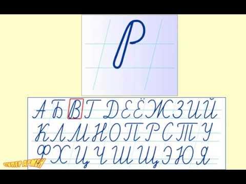 Маша и Медведь учим буквы НОВАЯ СЕРИЯ - Буква Г и Видеоигра для детей
