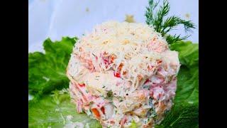"""Очень вкусный салат """"Смак""""легко и вкусно,  просто по домашниму/Smak salati juda oson resept."""