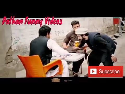 Pakistan Funny video ak chutki Naswar ki qeemat