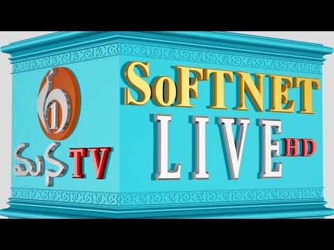 SoFTNET MANATV Live Channel - 1
