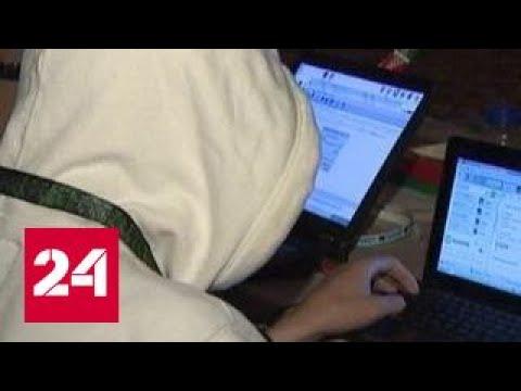 Триста долларов за доступ: программа Petya поразила компьютеры всего мира