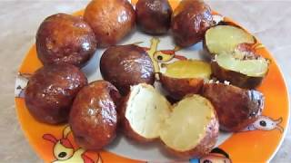 Супер простой рецепт жареного КАРТОФЕЛЯ целиком | Fried Potatoes