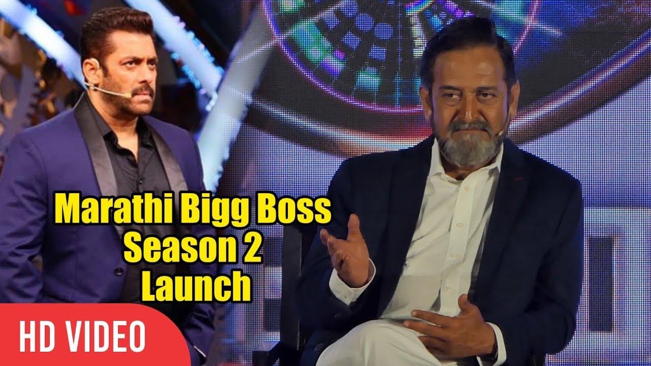 Mahesh Manjrekar Praise Salman Khan's Bigg Boss Hosting