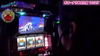 よっしーの全ツッパ!? vol.11
