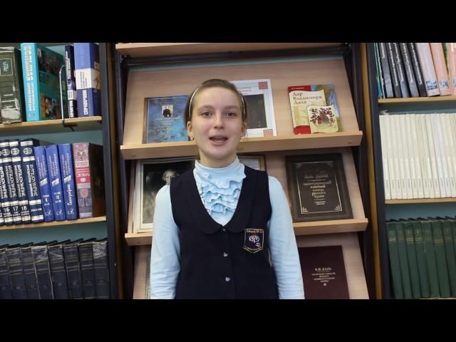 Изображение предпросмотра прочтения – ОрловаМария читает произведение «К Чаадаеву» А.С.Пушкина