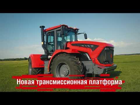 Новый КИРОВЕЦ К-7