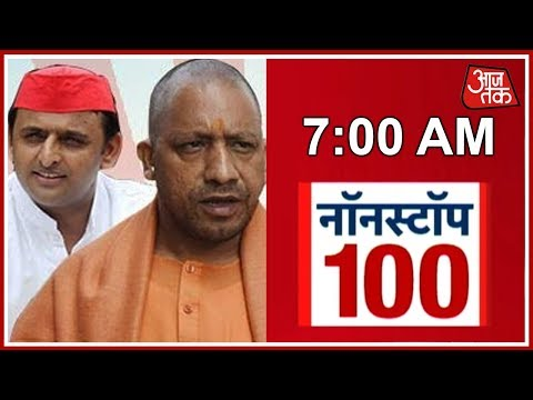 नॉनस्टॉप 100: Uttar Pradesh Election Results Today