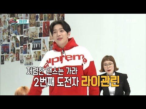 [Section TV] 섹션 TV - Wanna One, Dance Battle 20180402