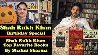 Shah Rukh Khan Birthday Special   Favorite Books Of Shah Rukh Khan   Shalini Sharma   Himachal Wire